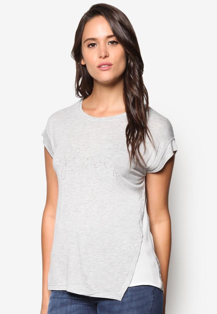 Decorative Chain T-Shirt
