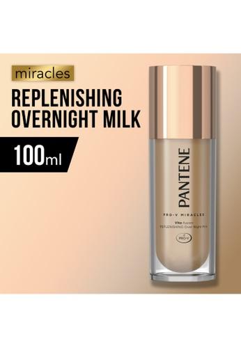 Pantene Pantene Miracles Vita Fusion Replenishing Overnight Milk Treatment 100ml 55F0CESDFB2E2FGS_1