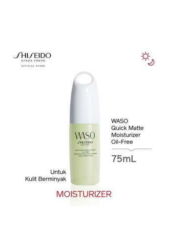 Shiseido green SHISEIDO WASO QUICK MATTE MOISTURIZER OIL-FREE ADB5DBEFFA81EBGS_1
