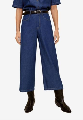Mango blue Straight Cotton Trousers 11338AA01F1F05GS_1
