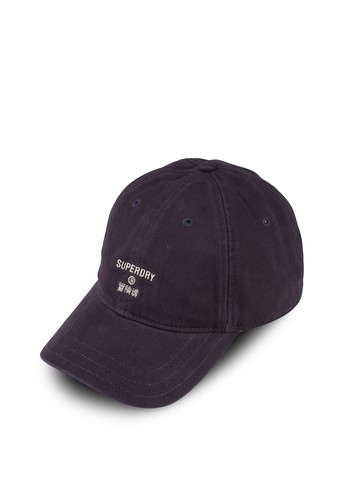 Superdry navy Philly Cap BB3A4AC8234E15GS_1
