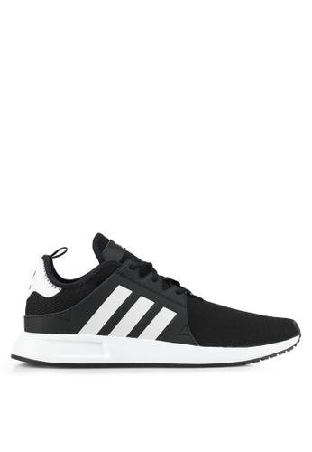 adidas white adidas originals x_plr AD372SH0SHZ5MY_1