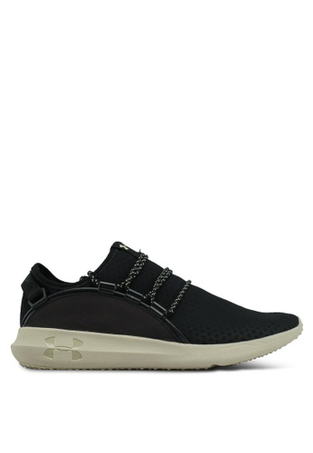 Under Armour black UA Rail Fit Shoes CBD75SH0DC3567GS_1