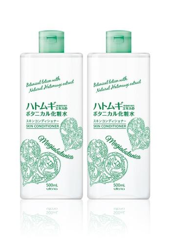 Utena Magiabotanica Skin Conditioner (set of 2) 71962BEAC80596GS_1