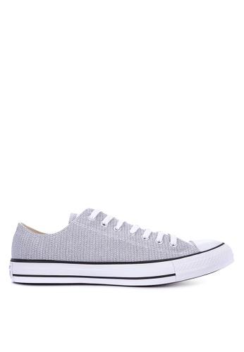Converse white Chuck Taylor All Star Textile Sneakers A3521SH323DB61GS_1