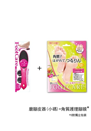 Lucky Trendy [Foot Care Bundle] - Foot File (Small) + Foot Care Mask (3 pairs) D3D35BEB1ECEB6GS_1