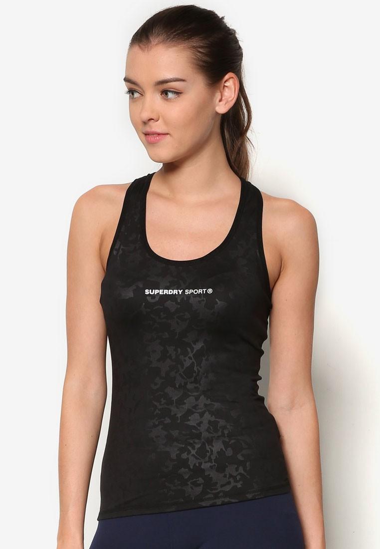 Superdry Core Gym Vest