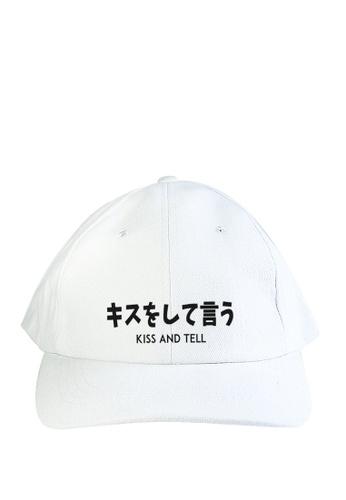 "HYPE MNL white Japanese Tee ""Kiss and Tell"" White Baseball Cap 4DCD7ACF101EF2GS_1"