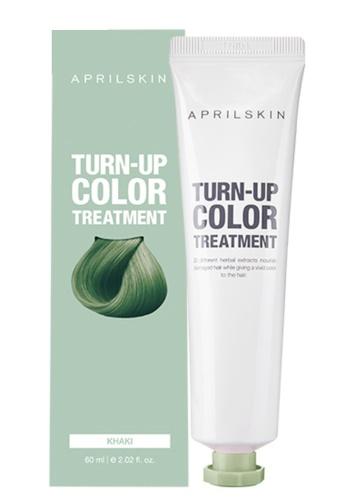 April Skin Turn-Up Hair Color Treatment #Khaki AP949BE0GPVNSG_1
