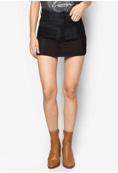 Zipped Contrast Skirt