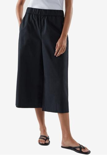 COS blue Cropped Wide-Leg Pants E16A5AA8B97C68GS_1