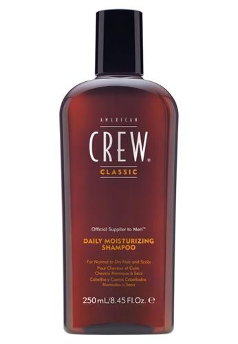 American Crew brown American Crew_Daily Moisturizing Shampoo (250ml) AM098BE62MTPMY_1
