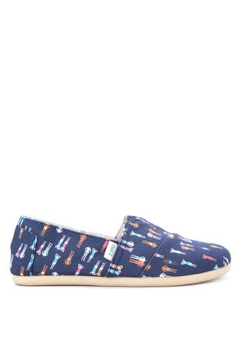 Paez navy Print Men's Sneakers PA524SH06IYRPH_1