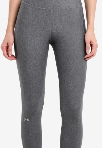 UA HG Armour Ankle Crop Pants