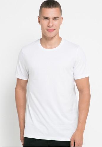 Men's Top white ASAGI - WHITE T-shirt 2C855AA904AB0BGS_1