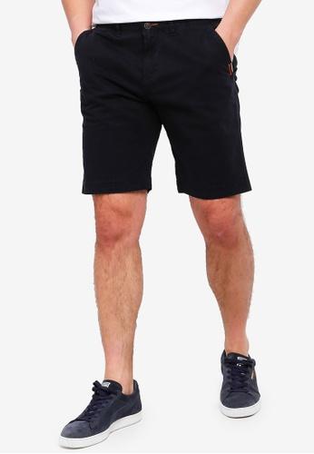 8a5533ad44 Shop Superdry International Slim Chino Lite Shorts Online on ZALORA  Philippines