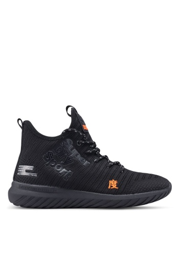 Superdry black Nebulus Hybrid High Shoes E34BBSH01FC7F1GS_1