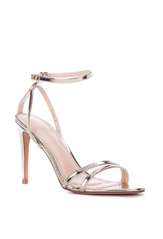 best website 01db3 7f3d7 Primadonna Shoes   Shop Primadonna Online   ZALORA Philippines