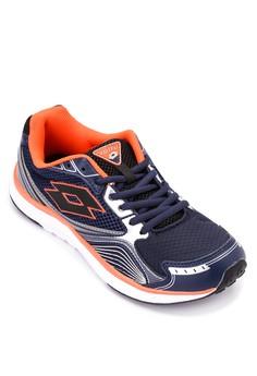 Speedride III Running Shoes