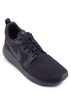 Roshe One Hyperfuse BR Women's Sneakers