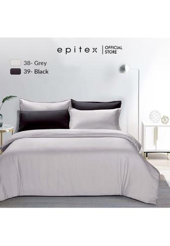 Epitex black Epitex 900TC Silkysoft Bedsheet - Bedsheets - Bedset - Fitted Sheet Set - Quilt Cover Set - Bedding Set - Black (w quilt cover) 83FADHLC6A7E17GS_1