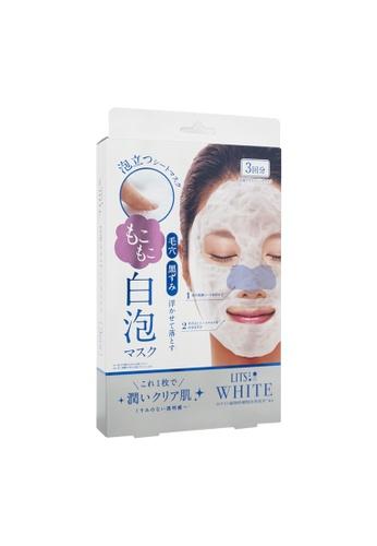 LITS LITS Three White Fluffy Shiroawa Cleansing mask (3pcs/box) (LITS-111681) 192B2BEB721AF0GS_1