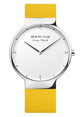Bering silver Max Rene 15540-600 White 40 mm Men's Watch 90339AC5BCD9EDGS_1