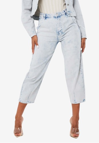 MISSGUIDED blue Highwaistred Slouch Co Ord Jeans 4846BAAA1B827DGS_1