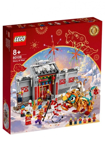 LEGO multi LEGO Chinese Festivals 80106 Story of Nian (1067 Pieces) 995A2THF75ADECGS_1