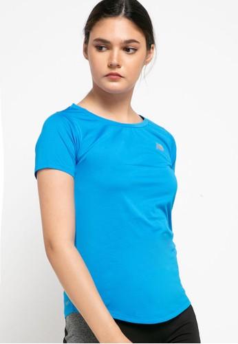 New Balance blue Accelerate Shortsleeve V2 9528CAAC829788GS_1