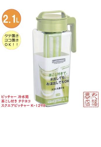 Lustroware Lustroware Water Pitcher-2.1L ( Green ) BB2E4HL7A9D4D8GS_1