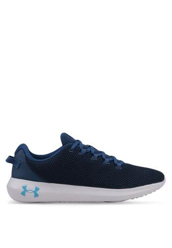 Under Armour blue UA Ripple Shoes 2862CSHBC0BFC7GS_1
