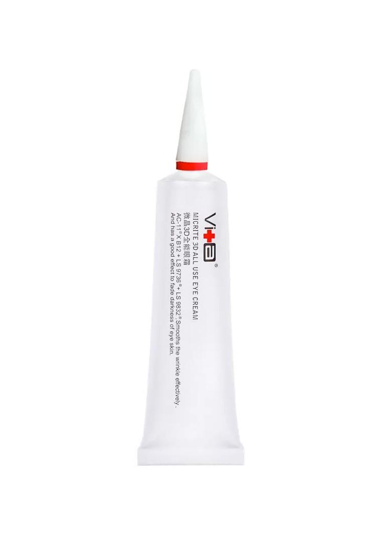 Swissvita Micrite 3D All Use Eye Cream (15ml)