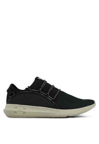 Under Armour black UA Rail Fit Shoes CBD75SH0DC3567GS_1