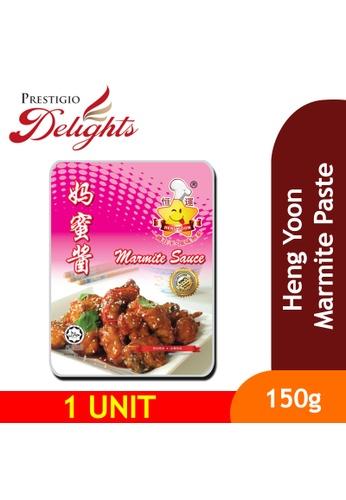 Prestigio Delights black Heng Yoon Marmite Paste 150g F7879ES61B1089GS_1