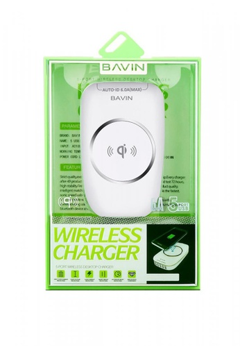 BAVIN white Qi Wireless Charger With 5-Port USB Charging Station 30W/6A 85EC3AC094E4D9GS_1