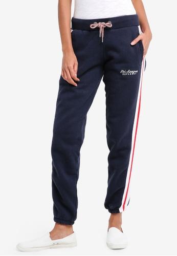 Superdry navy Tri League Stripe Rib Jogger Pants 8E7F7AAAD7BF90GS_1