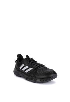 7ff50127b3612 adidas adidas rockadia trail Php 3