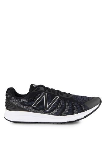 New Balance black FuelCore RUSH Running Shoes NE382SH0UHOTID_1