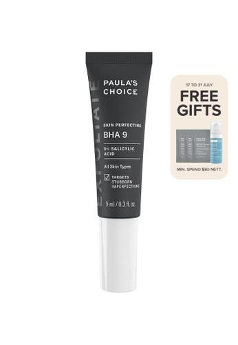 Paula's Choice black Resist BHA 9 (Salicylic Acid) 98522BECF1DDE1GS_1