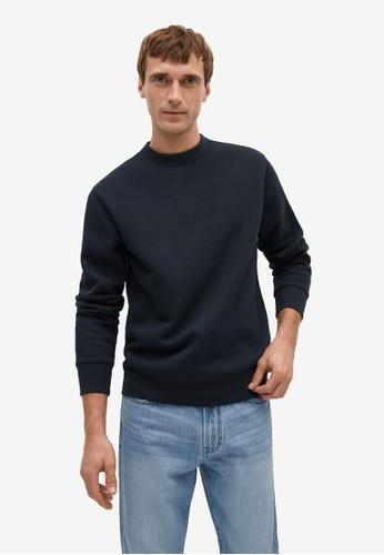 MANGO Man blue Plush Cotton Sweatshirt D04BCAA8F378B8GS_1