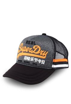16dc254eea3 Superdry grey Premium Goods Cap DF3B9ACF7B0C20GS 1