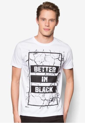 Better In Black T 恤, 服飾, esprit童裝門市服飾