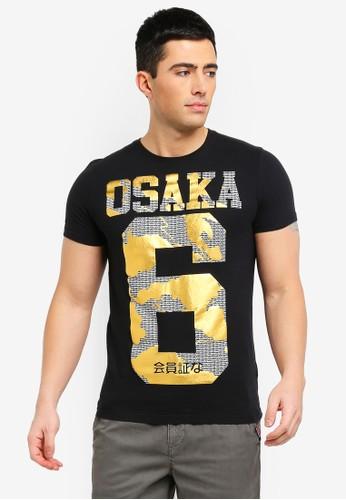 Superdry black Osaka Monochrome Lite Tee 052CDAA3E6693BGS_1