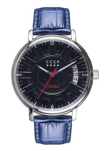 CCCP blue CCCP Men's Blue Genuine Leather Watch - CP-7037-01 16779AC6A178E8GS_1