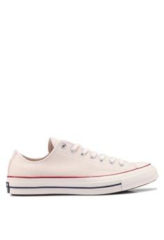 on sale 313ce 295ba Converse beige Chuck Taylor All Star 70 Core Ox Sneakers 978E6SH2F92F20GS 1