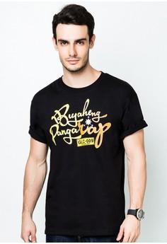 Biyahe ng Pangarap T-shirt