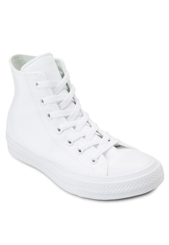 Chuck Taylor All Star II Lunarlon 緩震高筒帆布鞋, 女鞋, esprit outlet 台中鞋
