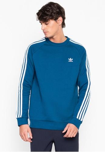 adidas Originals 3 Stripes Crew Sweatshirt Men