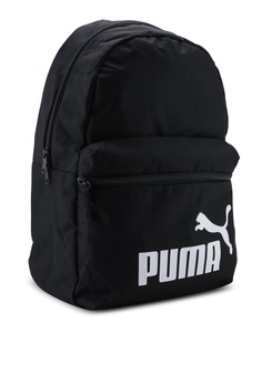 4ab89e950855b Buy PUMA Backpacks For Men Online on ZALORA Singapore
